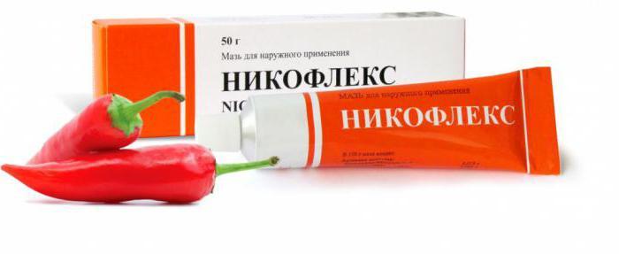 Hogyan kezeljük az ízületeket - Homorú-domború lencse July
