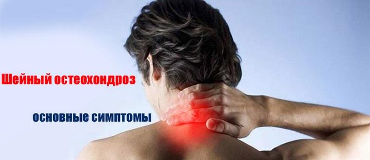 Fájdalomcsillapítók ízületek és izmok esetében: piaci elemzés - Fáradtság July