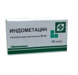 indometacin kenőcs ízületi fájdalom scapularis artrosis kezelése
